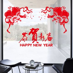 LESIGN - Chinese New Year Window Sticker