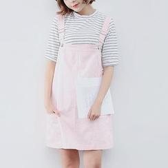 Sens Collection - Pocketed Jumper Skirt