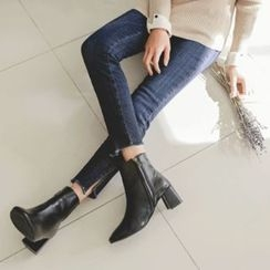 JUSTONE - Slit-Hem Washed Skinny Jeans