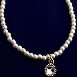 Gossip Girl - Beaded Bracelet