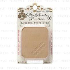Shiseido - Majolica Majorca Skin Remaker Pore Cover SPF18 PA+ (#OC20)