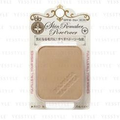 Shiseido - Majorca Majolica Skin Remaker Pore Cover SPF18 PA+ (#OC20)