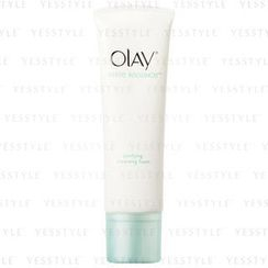 Olay - White Radiance Purifying Cleansing Foam