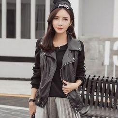 Maine - Faux-Leather Vest