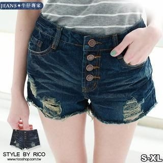 rico - Distressed Frayed Denim Shorts