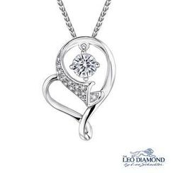 Leo Diamond - Blooming Heart Collection - 18K White Gold Diamond Heart-Shaped Pendant Necklace (16')