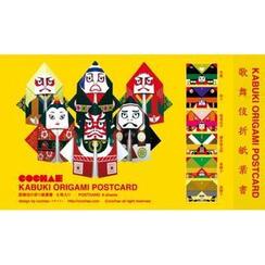 cochae - cochae : Kabuki Origami Postcard (6 Pieces Set)