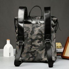 BagBuzz - Camo Backpack