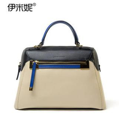 Emini House - Genuine Leather Color-Block Tote