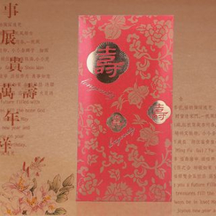 Good Life - Chinese Birthday Red Packet