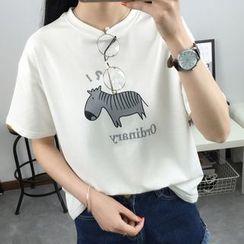 MayFair - Zebra Print T-Shirt