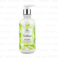 Caswell Massey - Verbena Body Lotion