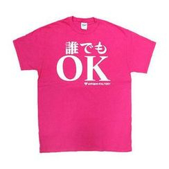 A.H.O Laborator - Funny Japanese T-shirt 'Everyone is Okay'