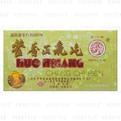 GREAT WALL BRAND - Huo Hsiang Cheng Chi Pien