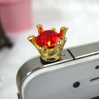 Na Na - Rhinestone Mobile Earphone Jack Plug