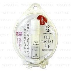 Mentholatum - Oil Moist Lip (Non-Menthol)
