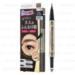BCL - Browlash Rich W Eyebrow Liquid & Powder (Natural Brown)