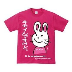 A.H.O Laborator - Funny Japanese T-shirt Invective Rabbit 'So disgusting.'