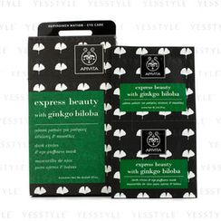 Apivita - Express Beauty Dark Circles and Eye-Puffiness Mask with Ginkgo Biloba