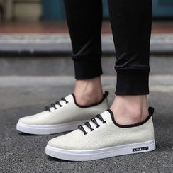Araeo - Plain Canvas Sneakers