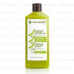 Yves Rocher - 三合一洗发乳
