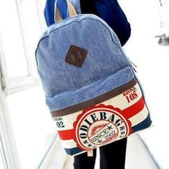 Miss Sweety - Striped Backpack