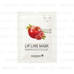 Skinfood - Pomegranate Collagen Lip Mask