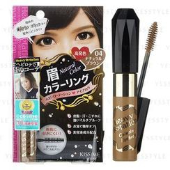 ISEHAN - Heavy Rotation Coloring Eyebrow (#04 Natural Brown)