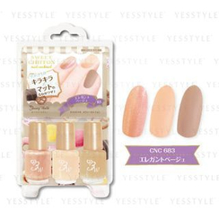 LUCKY TRENDY - Cocktail Nail Sweet Chiffon (Autumn Breeze)