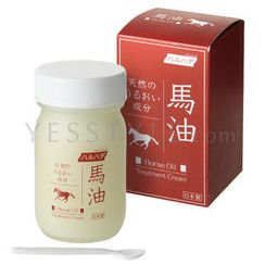 Haruhada - Horse Oil Treatment Cream