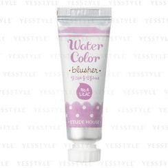 Etude House - Water Color Blusher (#04 Lilac)