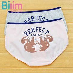Rikku - Squirrel Print Panties