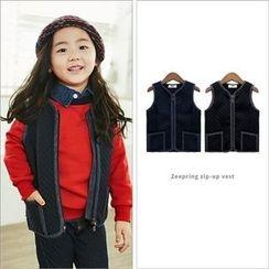 URAVI - Kids Zip Vest