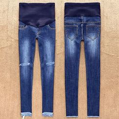 NEUF - Maternity Ripped Slim Fit Jeans