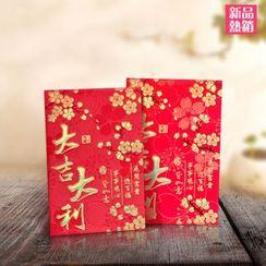 JOYOUS - 红封包
