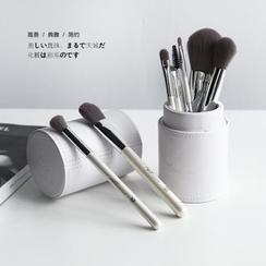 Cutie Bazaar - Makeup Brush Set with Case
