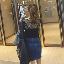 REDOPIN - Lace-Trim Shirt