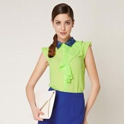 O.SA - Lace-Collar Ruffle Chiffon Blouse