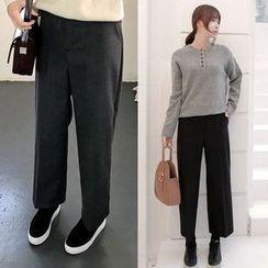 Seoul Fashion - Band-Waist Wide-Leg Dress Pants