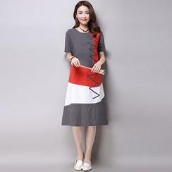 Salisha - Color Block Short-Sleeve Midi Dress