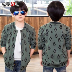 Lullaby - Kids Penguin Printed Baseball Jacket