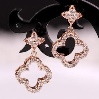 Supermary - Rhinestone Four-Leaf Clover Earrings
