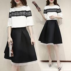 Ashlee - 套装: 中袖蕾丝拼接上衣 + A字裙