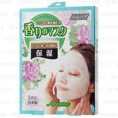 Haruhada - Aroma Mask (Herbal)