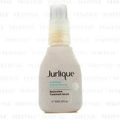 Jurlique - Calendula Redness Rescue Restorative Treatment Serum