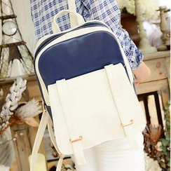 Donini Bags - Faux Leather Contrast Backpack