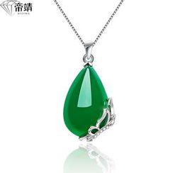 DIJING - Jade Pendant Necklace