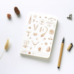 Cutie Bazaar - Printed Notebook