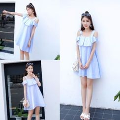 Whitney's Shop - Ruffle Trim Off Shoulder Short Sleeve Dress