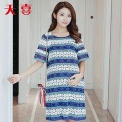 Megumi - Maternity Set: Short Sleeve Lace Dress + Slipdress
